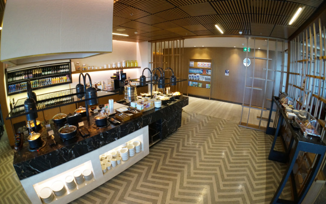 Review: Singapore Airlines Business Class Lounge – Sydney